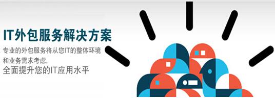 万博manbetx全站下载|最新安装下载